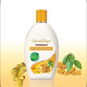 Sandalwood Moisturizing body lotion