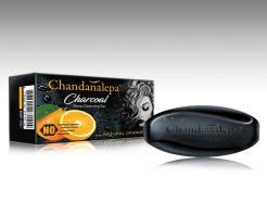Chandanalepa Charcoal Deep Cleansing Bar