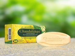 Chandanalepa Lemongrass Ayurveda Germ Killing Bar