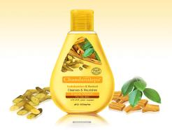 Sandalwood & Venivel Face Wash