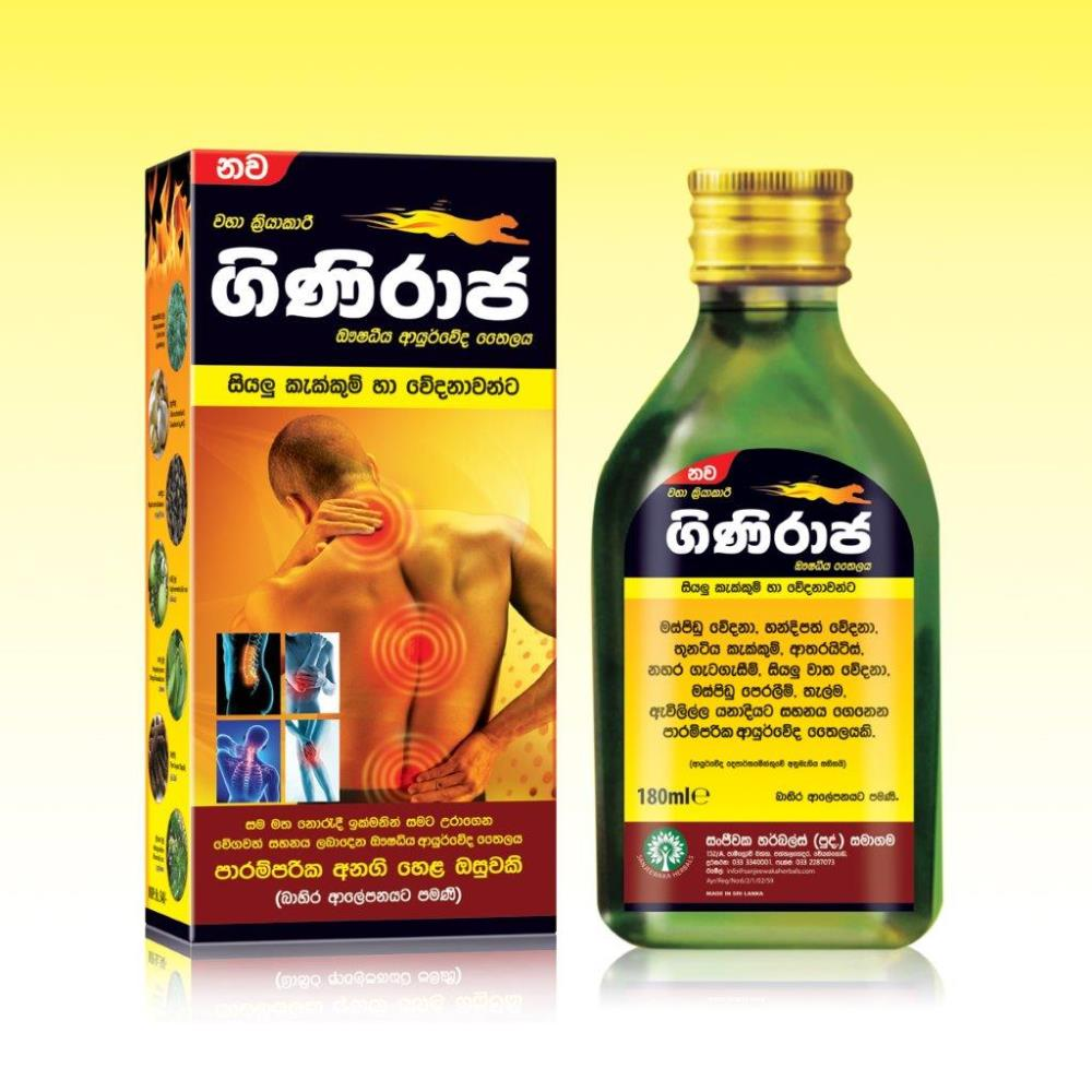 Giniraja Pain Relieving Herbal Oil